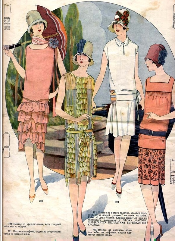 Twenties Fashion Fashionsizzle