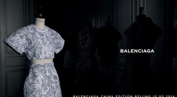 Balenciaga-China-Edition-in-Beijing-600×330