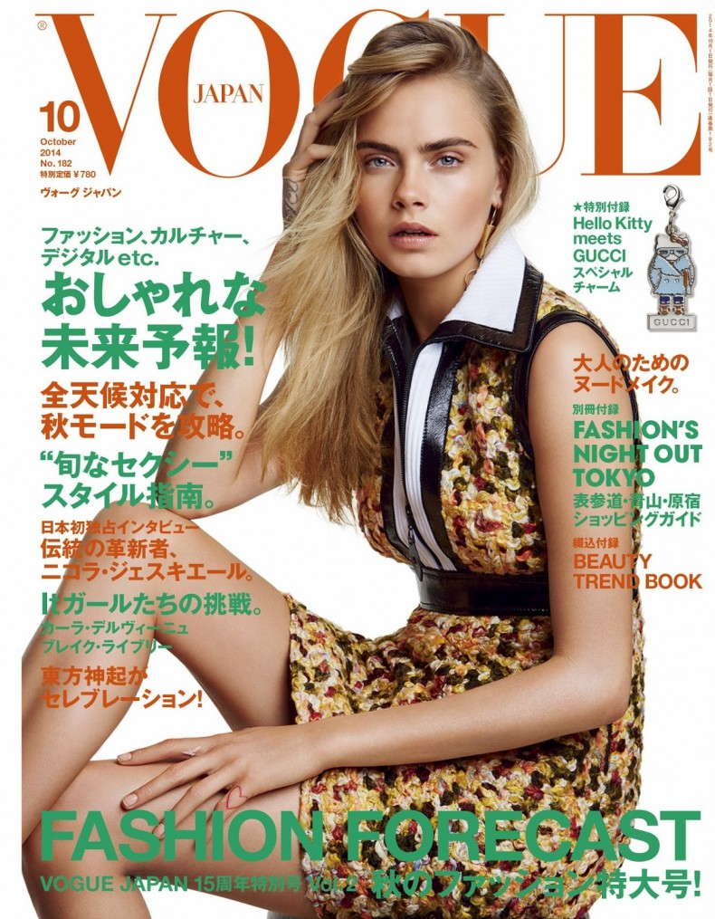 Cara-Delevingne-In-Louis-Vuitton-Covers-Vogue-Japan-October-2014-790×1015