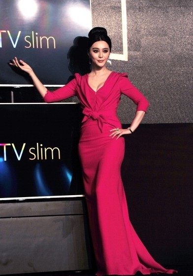 Fan-Bingbing-Commercial-Activity-Of-Konka-392×560