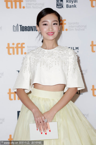 """Breakup Buddies"" Premiere - 2014 Toronto International Film Festival"