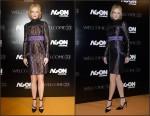 Nicole Kidman  wears  Prada – Agon Channel Launch Party