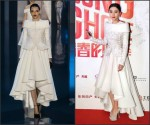 Fan Bingbing wears  Ralph & Russo Couture – 2014 Young Choice Awards