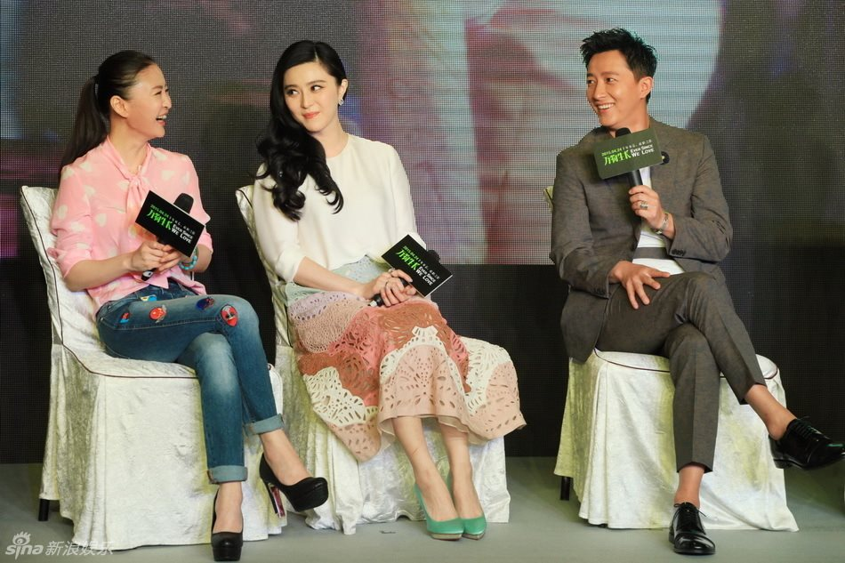 fan-bingbing-in-valentino-ever-since-we-love-press-conference