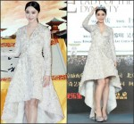 Fan Bingbing In Ralph & Russo Couture  at  'Yang Gui Fei' Press Conference
