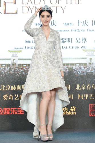 fan-bingbing-in-ralph-russo-couture-at-yang-gui-fei-press-conference
