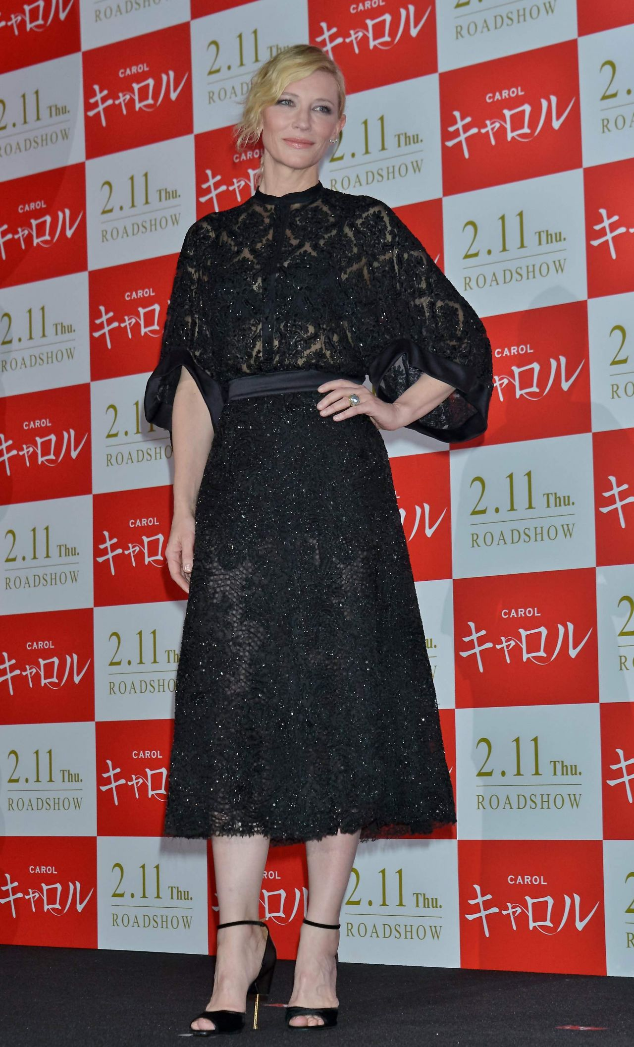 cate-blanchett-carol-stage-greeting-in-tokyo-january-22-2016-1