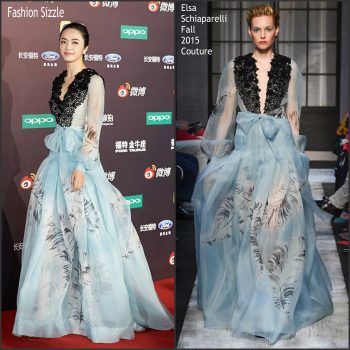 yao-chen-in-schiaparelli-couture-sina-weibo-night