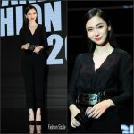 Angelababy In  Alexandre Vauthier – Maybelline Product Launching