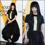 Fan Bing Bing  In  Louis Vuitton – Louis Vuitton Launching
