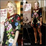 Rachel McAdams in Dolce & Gabbana –  'Spotlight' Japan Press Conference