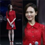 Tiffany Tang  In   Dolce and Gabbana – Event in Beijing, China