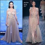 Katy Perry In Marchesa  At The 2016  UNICEF Snowflake Ball