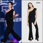 Emma Watson In Cienne – Beauty And The Beast Press Q&A in Shanghai