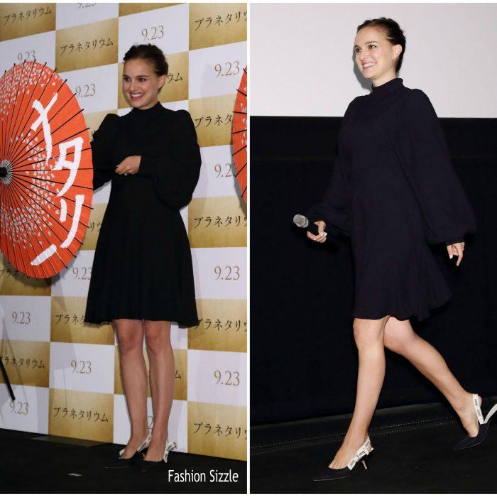 Natalie Portman In Christian Dior At Planetarium Tokyo Premiere Fashionsizzle