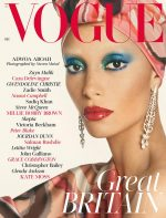 Adwoa Aboah  Covers   UK Vogue December 2017 by Steven Meisel