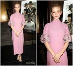 "Carey Mulligan  In  Emilia Wickstead –  ""Mudbound""  New York  Special Screening and Reception"