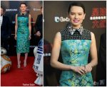 Daisy Ridley In Prada  @ 'Star Wars: The Last Jedi' Shanghai Premiere