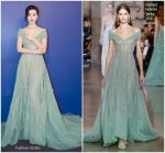 Fan Bingbing In Georges Hobeika Couture  @ De Beers Taiwan Event