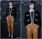Li Yuchun In  Gucci @ Kering x Cannes Dinner