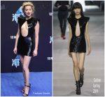 Amber Heard In Celine @  'Aquaman' Beijing Premiere