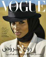 Vogue Arabia February 2019 : Ciara by Mariano Vivanco