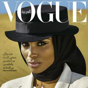 vogue-arabia-february-2019-:-ciara-by-mariano-vivanco
