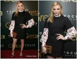 Chloe Grace Moretz In Louis Vuitton @ 'Greta' New York Screening