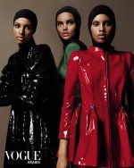 The first Hijabi Vogue Group Cover  Feat.  Halima Aden, Ikram Abdi Omar, and Amina Adan