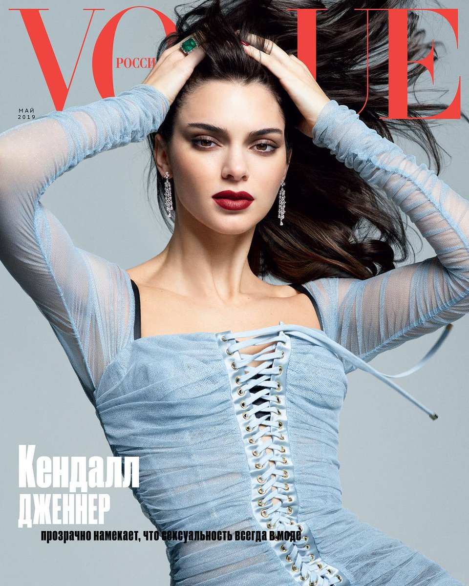 vogue-russia-may-2019-kendall-jenner-by-luigi-iango
