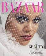 Rihanna Covers US Harper's Bazaar May 2019 :  by Dennis Leupold