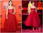 Emilia Clarke In Dolce & Gabbana @ TIME 100 Gala