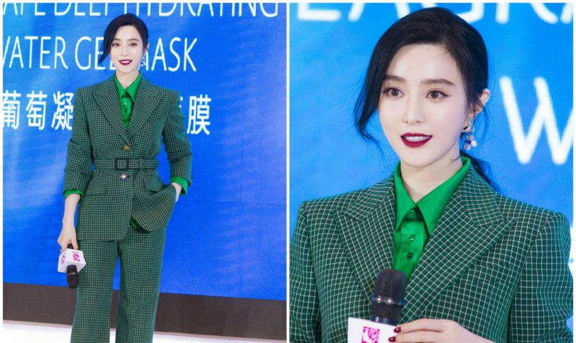 fan-bingbing-in-givenchy-suit-shanghai-beauty-summit-2019