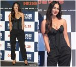 Megan Fox  In Olivier Theyskens  @ 'Battle of Jangsari' Photocall In South Korea