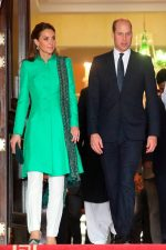 Catherine, Duchess of Cambridge's Visit To Pakistan's  Prime Minister Residence