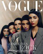 Vogue Arabia  December 2019  Cover