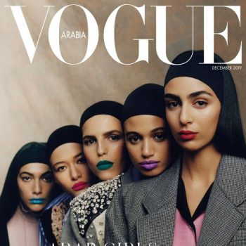 vogue-arabia-december-2019-cover