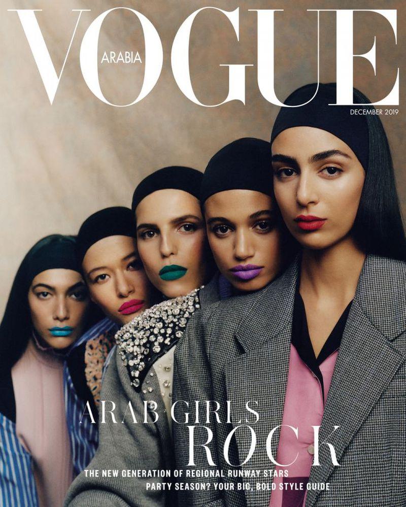 vogue-arabia-december-2019-cover