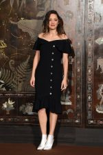 Marion Cotillard  Attends  @  Chanel Metiers D'Art 2019/2020 Show in Paris