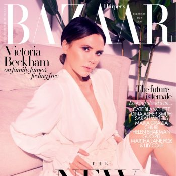 victoria-beckham-covers-harpers-bazaar-february-2020-issue