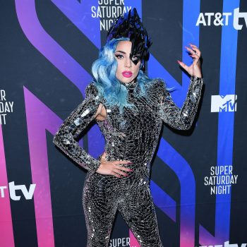 lady-gaga-in-tom-ford-catsuit-atts-tv-super-saturday-night