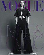 Bella Hadid Covers  Vogue Korea April 2020