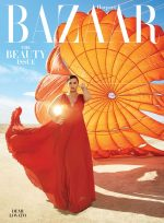 Demi Lovato In Valentino  For Harper's BAZAAR May Issue