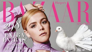 kiernan-shipka-covers-harpers-bazaar-singapore-april-2020