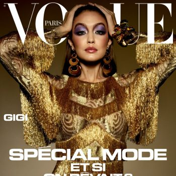 gigi-hadid-covers-vogue-paris-may-june-2020