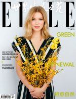 Lea Seydoux Covers  ELLE China April 2020 Issue