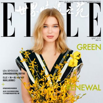lea-seydoux-covers-elle-china-april-2020-issue