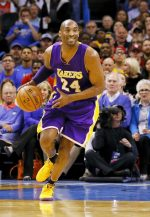 Kobe Bryant Named The Final NBA2K Cover Athlete With A Special Mamba Forever Edition