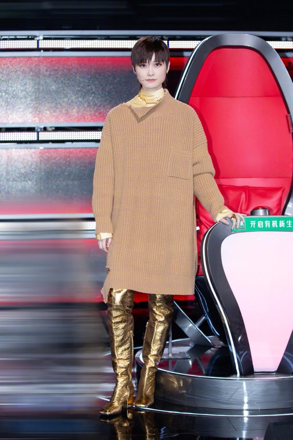 chris-lee-li-yuchun-wore-marni-on-sing-china