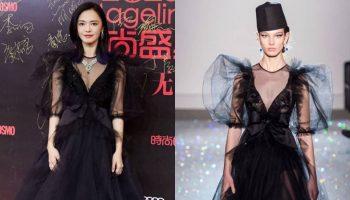 yao-chen-wore-giambattista-valli-haute-couture-the-2020-cosmo-glam-night